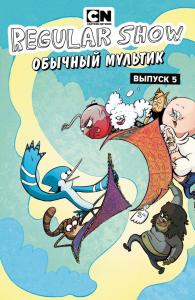 Новые комиксы на русском: март 2019 29
