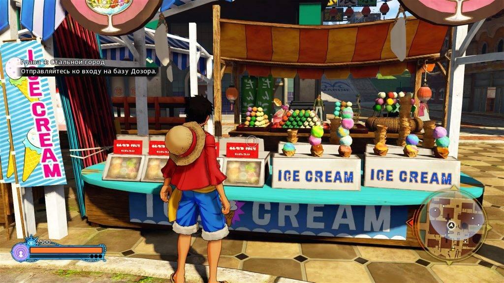 One Piece: World Seeker. Пираты на мели 3