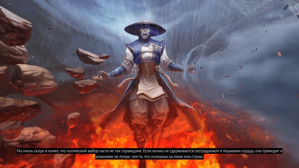 Mortal Kombat 11 — игра про пацифизм и духовный рост 11