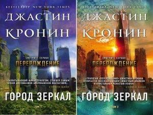 Что почитать из фантастики? Новые книги апреля 2019: Мьевиль, Пратчетт, Баркер 2