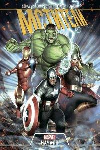 Новые комиксы на русском: супергерои Marvel. Апрель 2019 года 7