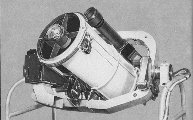 Ультрафиолетовый телескоп «Орион»