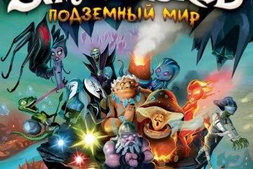 Настольная игра Small World: Подземный мир 4
