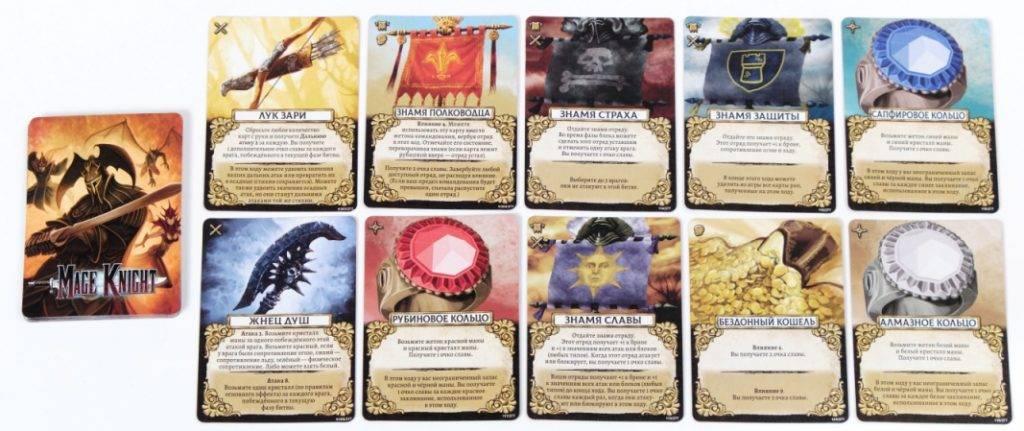 «Рыцарь-маг. Полное издание»: игра необычайно сложности и глубины 4