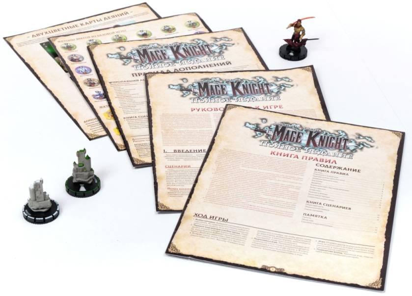 «Рыцарь-маг. Полное издание»: игра необычайно сложности и глубины 7