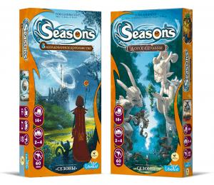 Сезоны: Заколдованное королевство иСезоны: Дорога судьбы