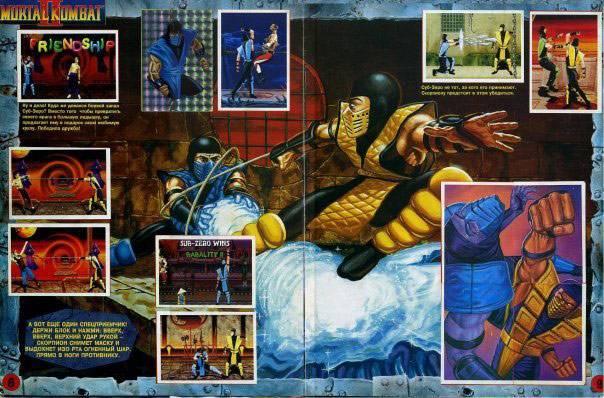 Кровавая Санта-Барбара. Вселенная Mortal Kombat 16