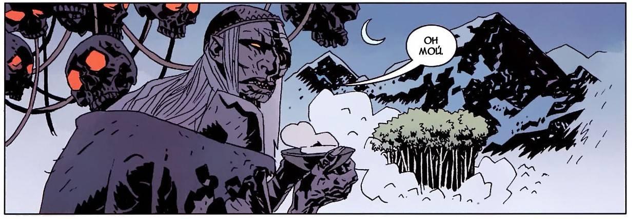 Новый «Хеллбой» против комиксов 12