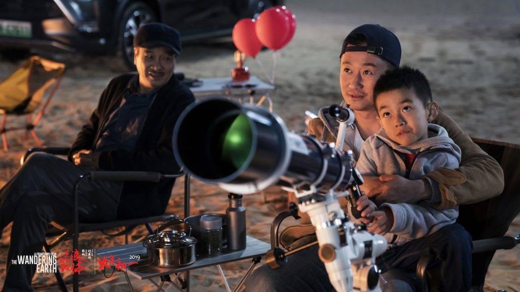 «Блуждающая Земля»: главный фантастический фильм Китая 7