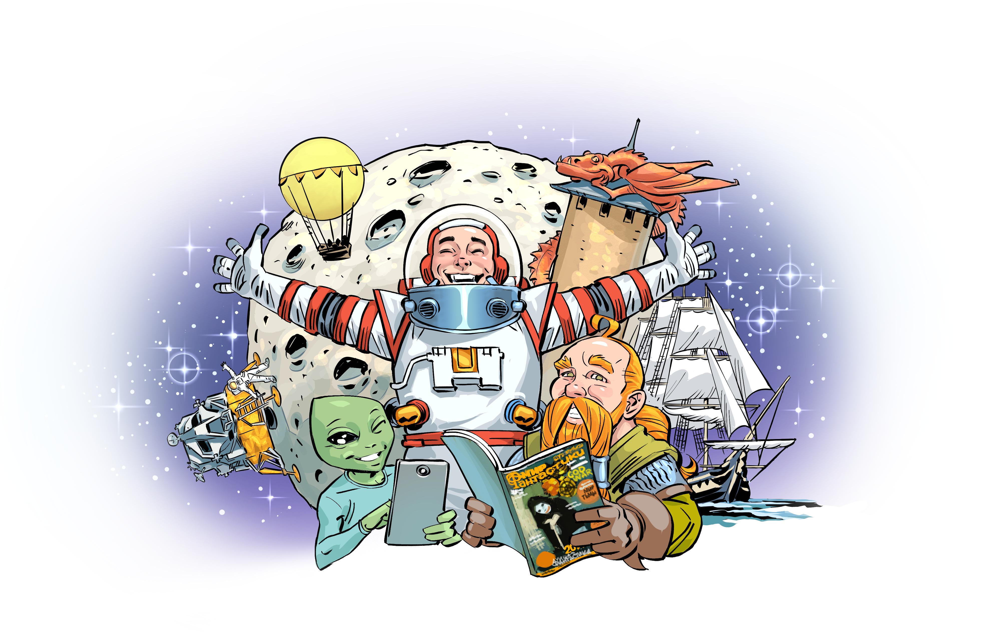 «Мир фантастики» благодарит читателей!