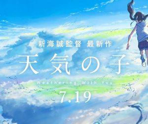 Первый тизер аниме «Дитя погоды» Макото Синкая 1