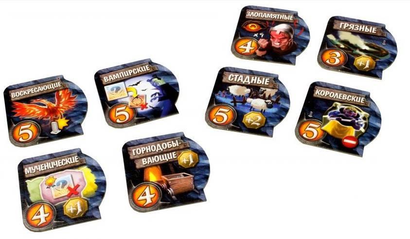 Настольная игра Small World: Подземный мир 2