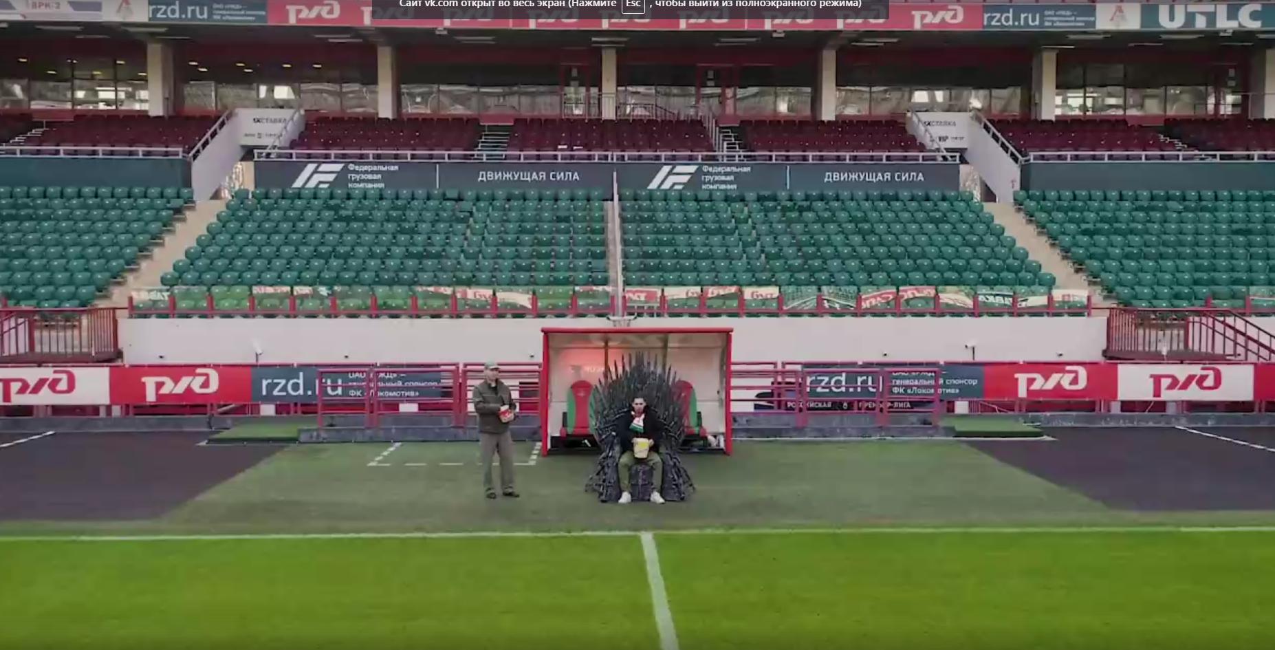 «Амедиатека» покажет финальный эпизод на московском стадионе «РЖД Арена»