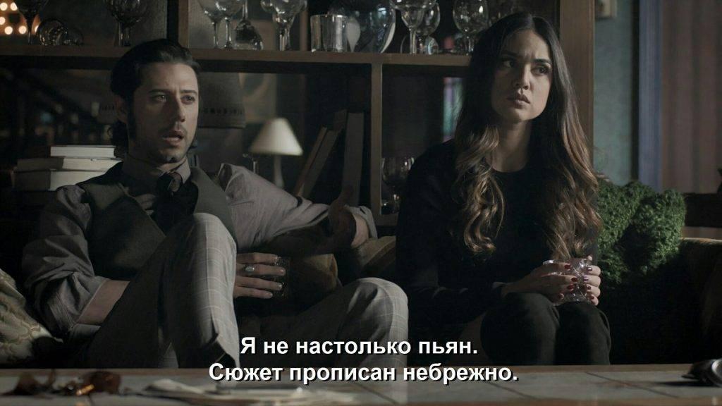 «Волшебники», 4 сезон — главный для всего сериала 12