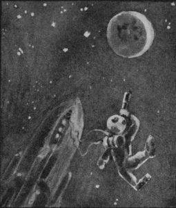 История космических телескопов 10