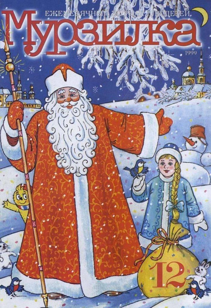 Находка: архив детских журналов «Мурзилка» — с 1924-го по 1999-й 1