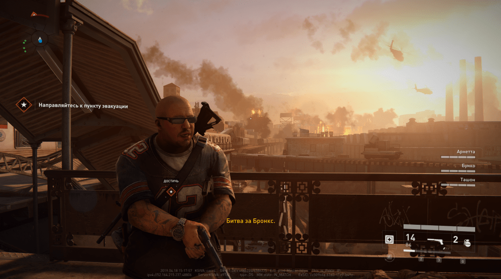 World War Z — как Left 4 Dead. Но только наполовину 8