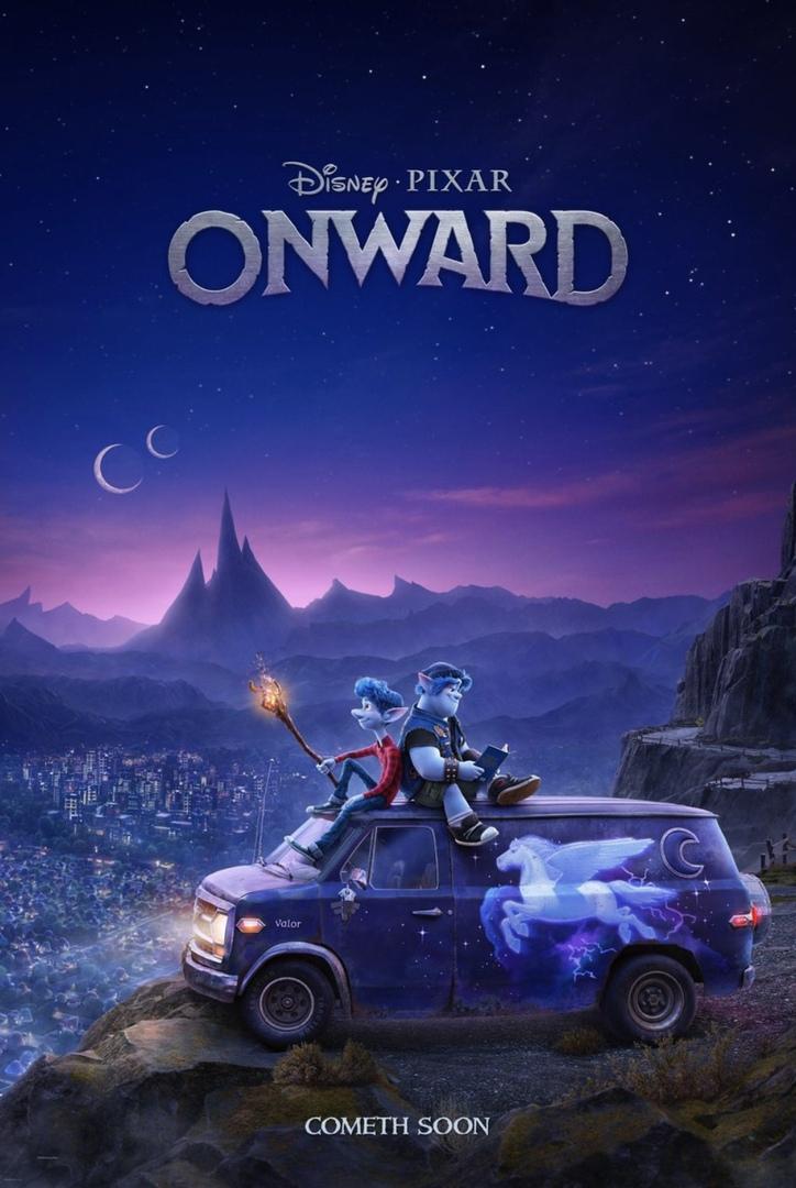 Первый тизер Onward — нового мультфильма от Pixar 2
