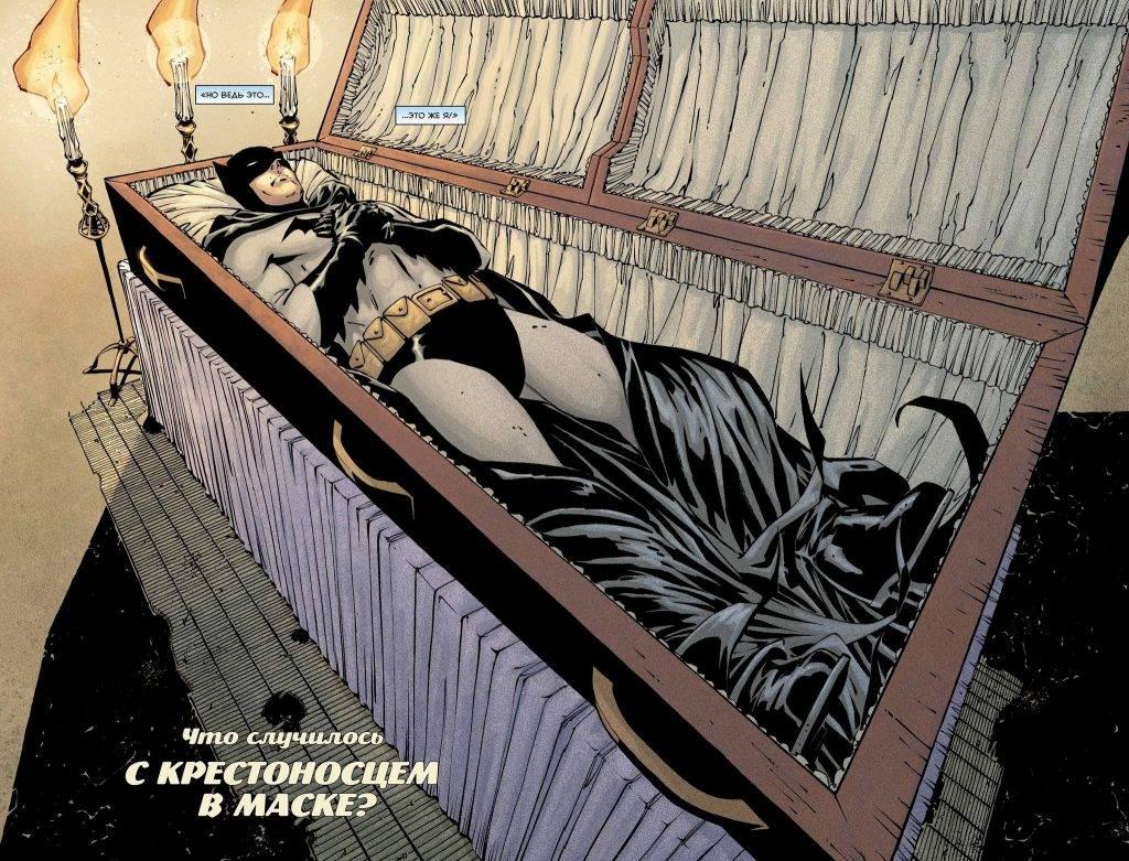 Новые комиксы на русском: супергерои Marvel и DC. Май 2019