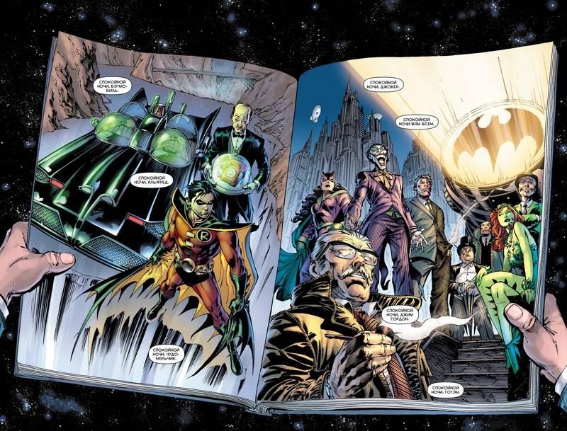 Новые комиксы на русском: супергерои Marvel и DC. Май 2019 года 22