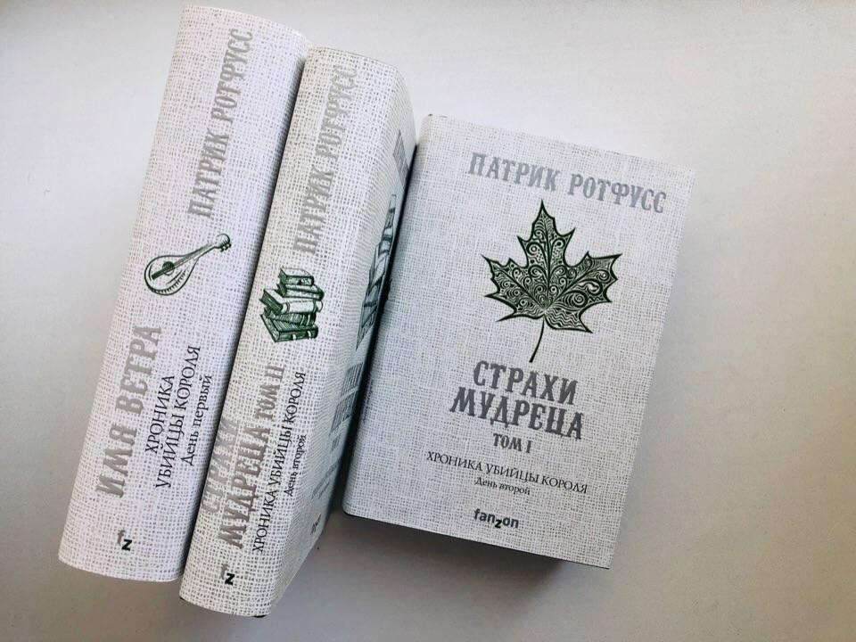 Что почитать? Книги, которые рекомендует Джордж Мартин 7