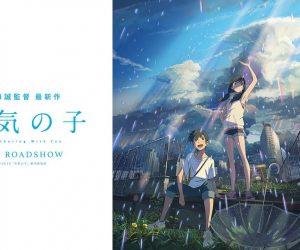 Трейлер «Дитя погоды» — новой работы Макото Синкая 5