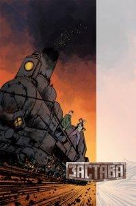 Новые комиксы на русском: фантастика и фэнтези. Май 2019 6