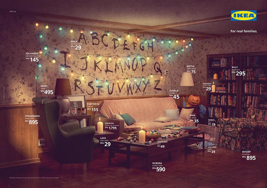 Фото: IKEA оформила комнаты в стиле «Очень странных дел», «Симпсонов» и «Друзей» 1