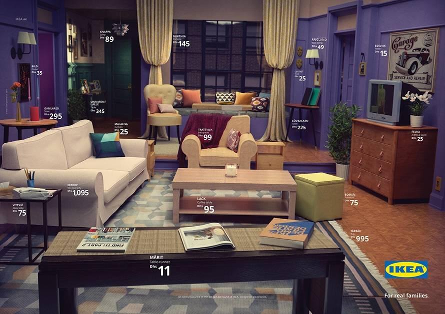 Фото: IKEA оформила комнаты в стиле «Очень странных дел», «Симпсонов» и «Друзей» 3