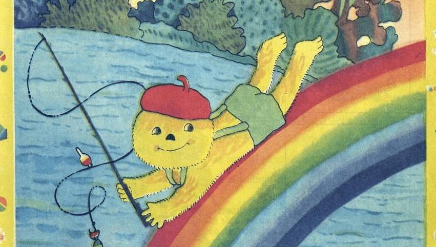 Находка: весь архив детских журналов «Мурзилка» — с 1924-го по 1999-й