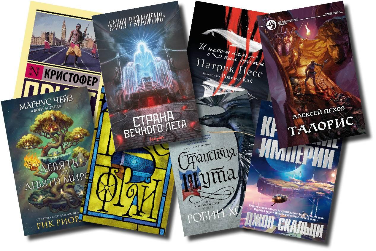 Что почитать из фантастики? Книжные новинки мая 2019 23