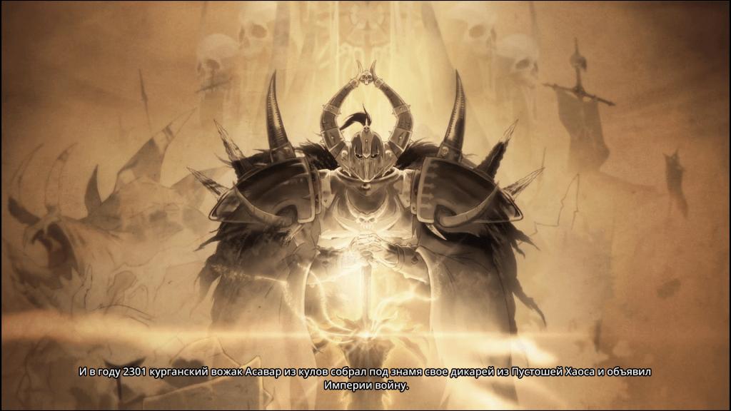 Обзор Warhammer: Chaosbane 1