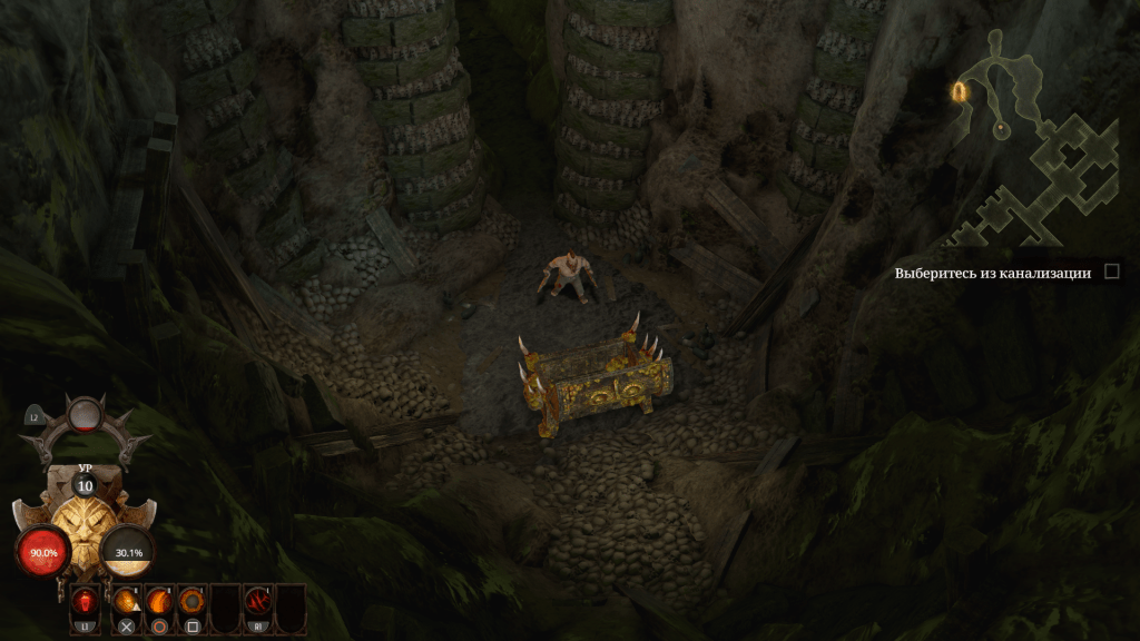 Обзор Warhammer: Chaosbane 3