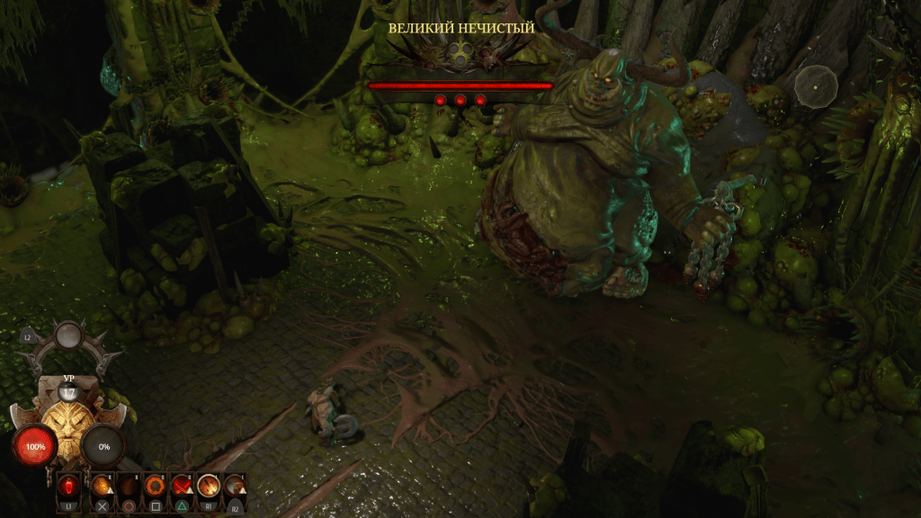 Обзор Warhammer: Chaosbane 7