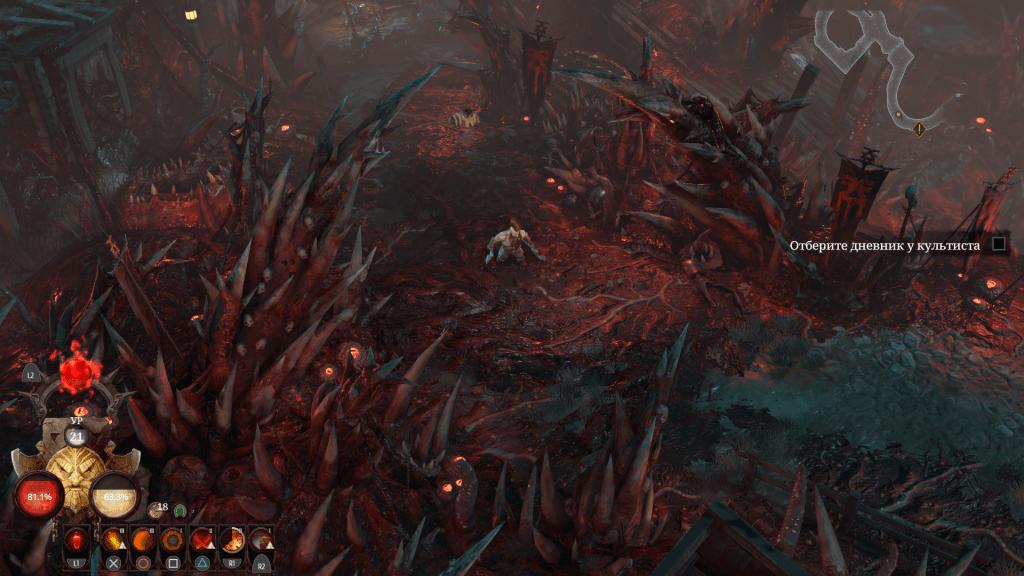 Обзор Warhammer: Chaosbane 8