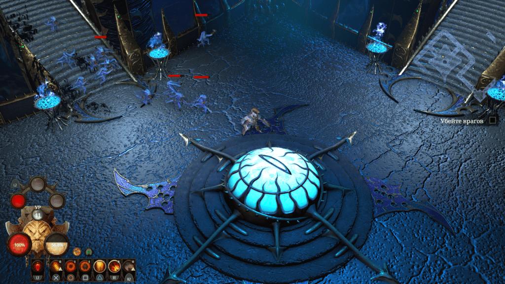 Обзор Warhammer: Chaosbane 9