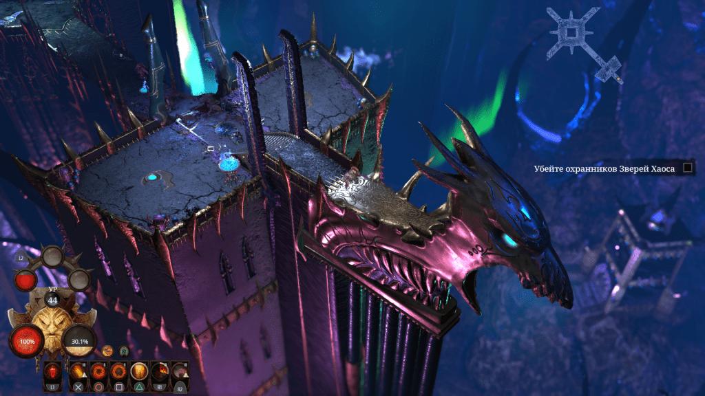 Обзор Warhammer: Chaosbane 10