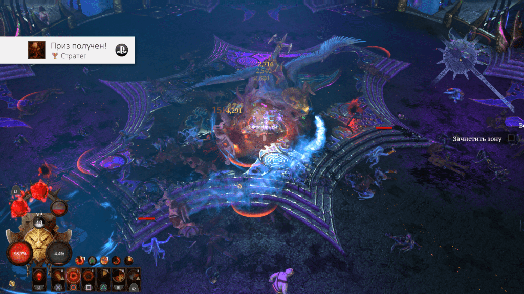 Обзор Warhammer: Chaosbane 12