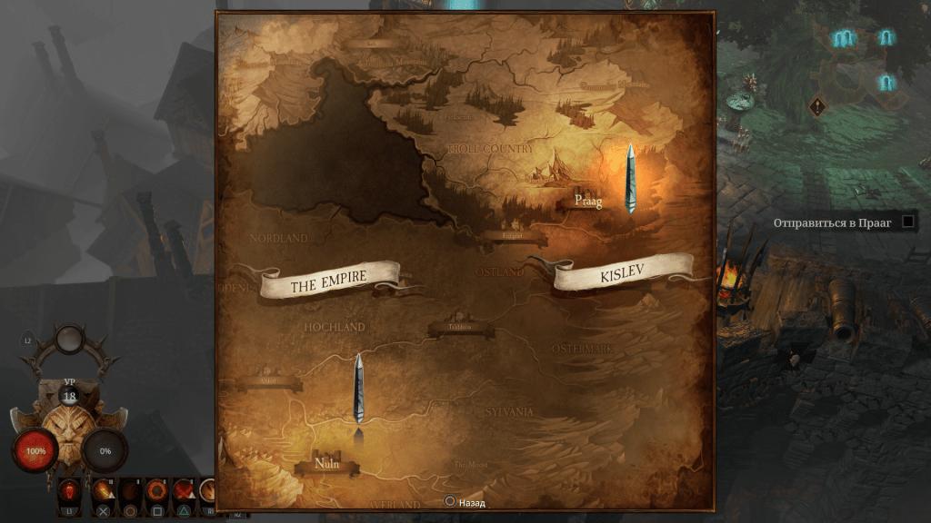 Обзор Warhammer: Chaosbane 4