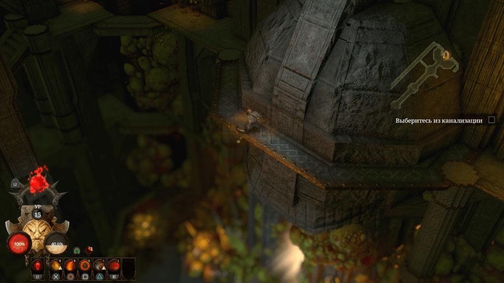 Обзор Warhammer: Chaosbane 5