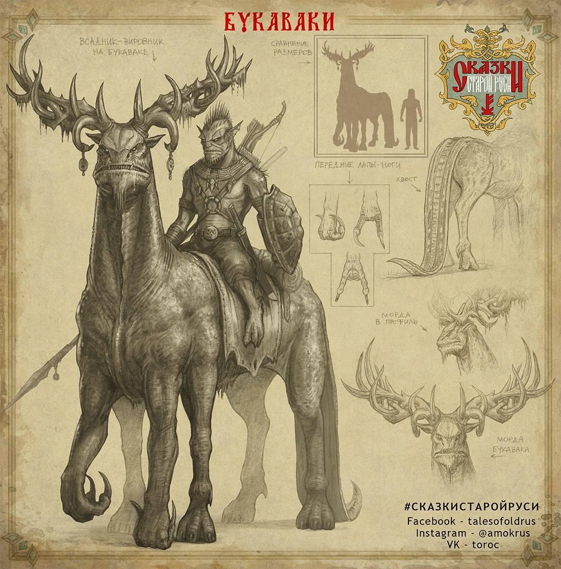 Роман Папсуев выпустит новую книгу «Диво Чудное» 2
