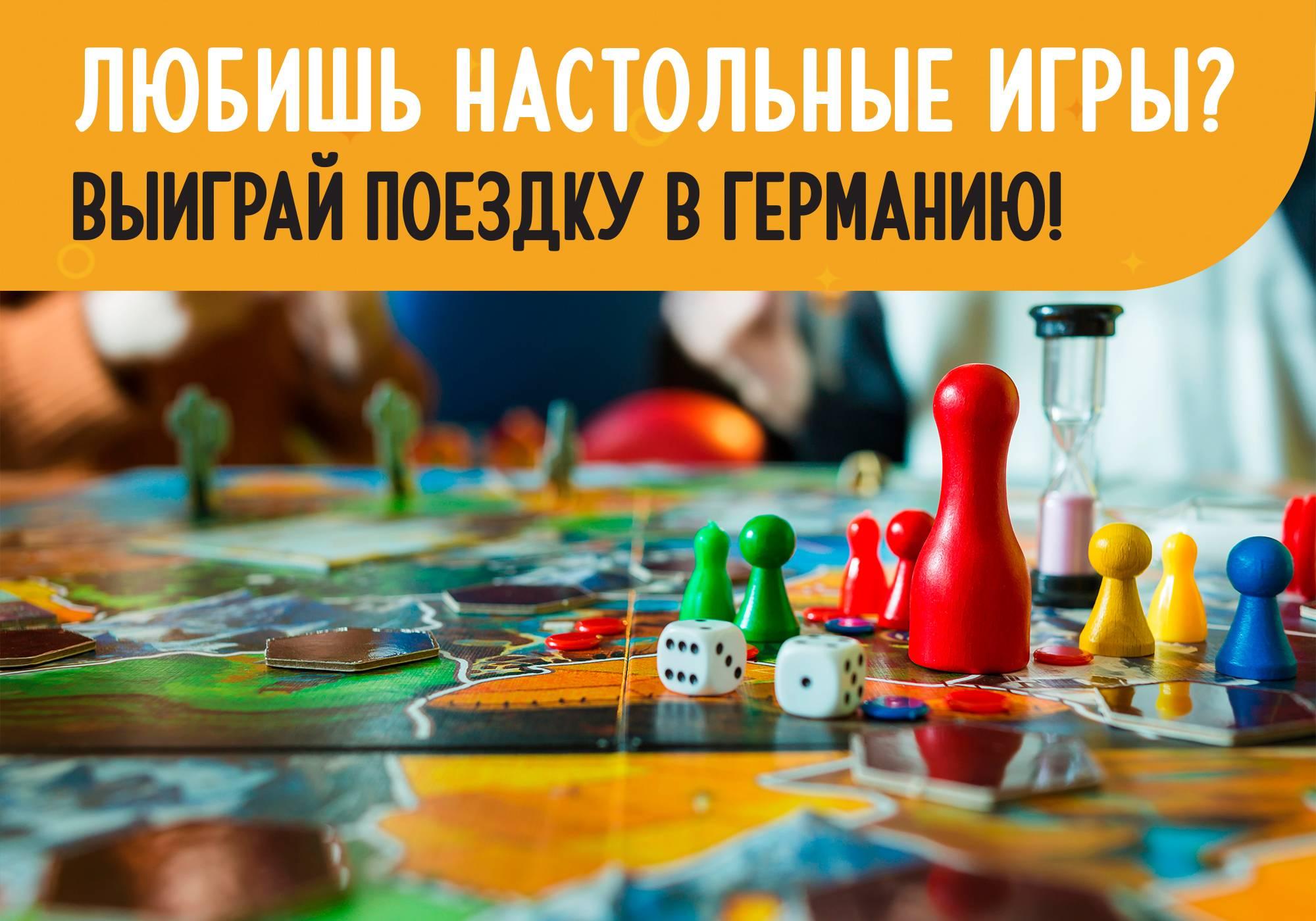 Hobby World запустили акцию-розыгрыш. Главная приз —поездка на фестиваль настолок Essen Spiel 1