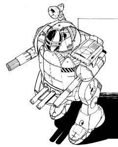 Когда роботы были большими. История вселенной BattleTech 9