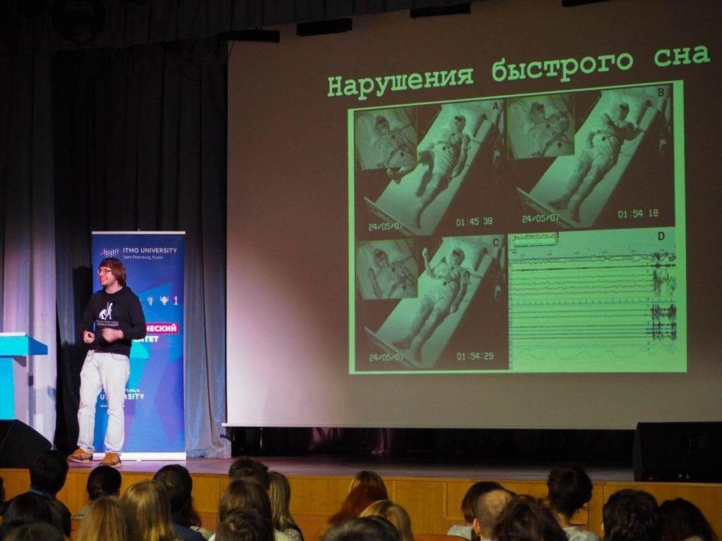 «Фантастика учит любви к науке». Интервью с Александром Панчиным