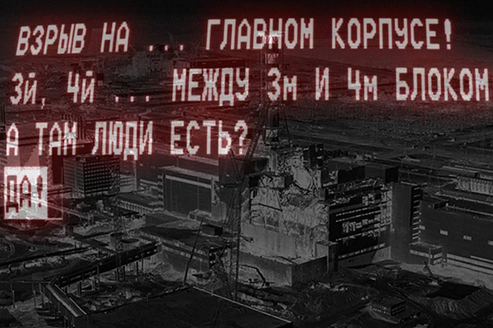 «Чернобыль» — сериал о том, кто виноват и что делать