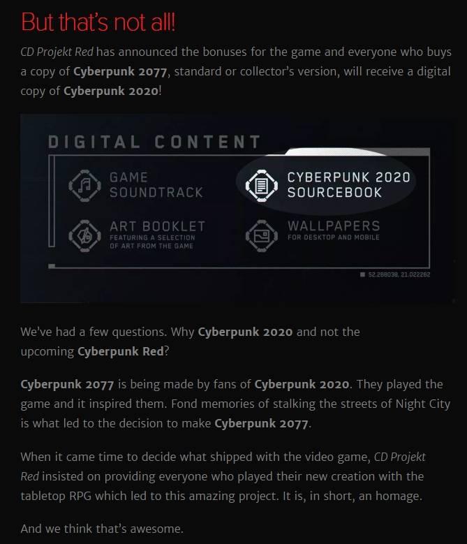 Слух: настольная ролевая игра Cyberpunk 2020 выйдет на русском языке 2