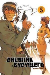 Новая манга на русском: июнь 2019 1