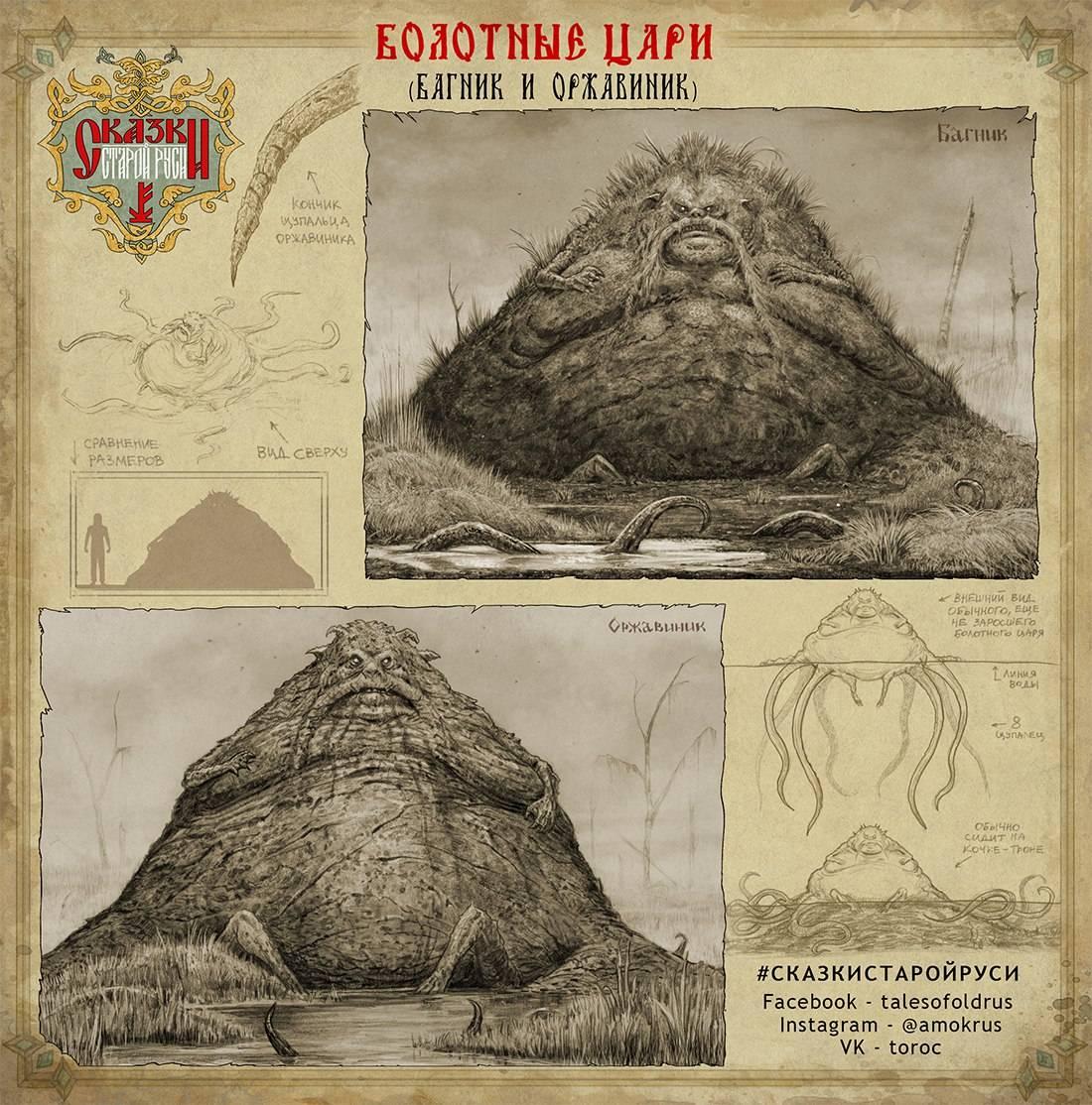 Роман Папсуев выпустит новую книгу «Диво Чудное» 5