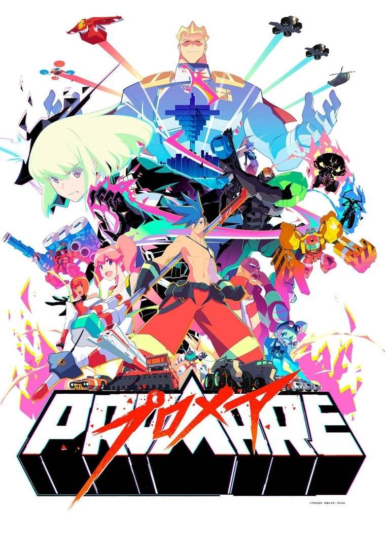 Этим летом в российский прокат выйдут три полнометражных аниме: Code Geass, Gundam и Promare 3