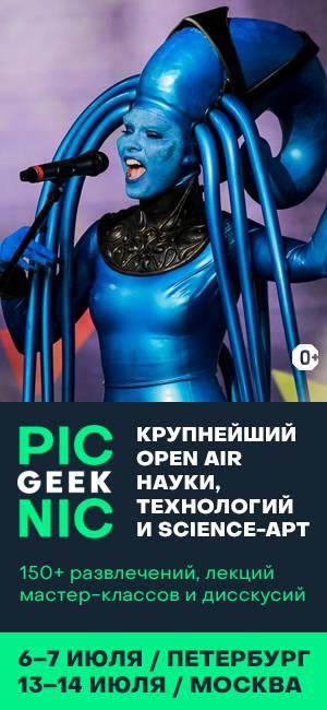 Черновик 586